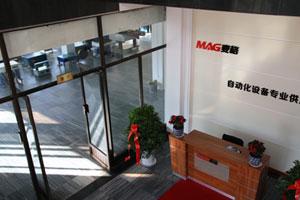 青岛麦格工厂实体图